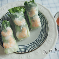 上海年夜饭必备——泰式春卷的做法图解4