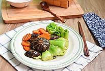 香菇炒青菜#宜家让家更有味#的做法