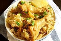 土豆鸡腿焖饭#美的初心电饭煲#的做法