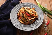超级下饭-快手豆瓣蛏子#硬核菜谱制作人#的做法