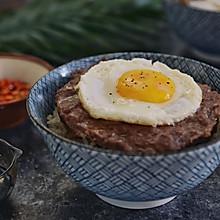 #秋天怎么吃#超米其林一星爽滑多汁的牛肉窝蛋饭