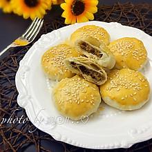 牛肉松酥饼#2016松下大师赛(厦门)#