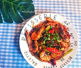 麻辣香锅—基围虾的做法