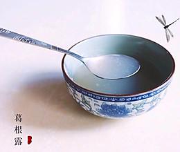 葛根银露#广东食疗甜品#的做法