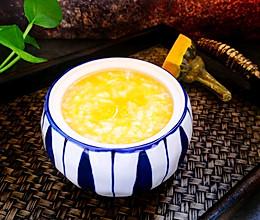 不一样的美味南瓜粥#洗手作羹汤#的做法