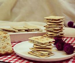 蔓越莓牛轧饼干的做法
