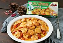 葱烧虾仁#安记咖喱快手菜#的做法