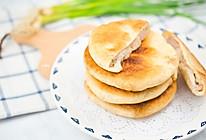 葱香肉饼的做法