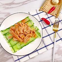 只需焯水就能鲜嫩脆爽——红油脆肚#爽口凉菜,开胃一夏!#