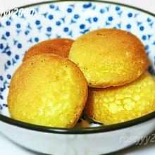 #换着花样吃早餐#柠檬小蛋糕