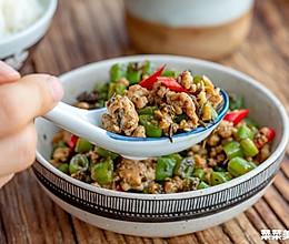 榄菜肉末四季豆|鲜甜脆嫩的做法