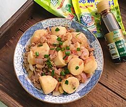日本豆腐煲的做法