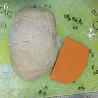 粗粮也柔软--全麦吐司(值得经常做的方子)的做法图解6