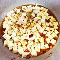 红红火火下饭菜——麻辣豆腐的做法图解8