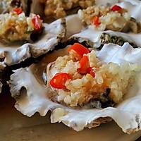 蒜蓉蒸生蚝#盛年锦食·忆年味#的做法图解10