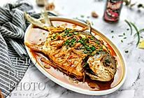 红烧金鲳鱼#做道懒人菜,轻松享假期#的做法