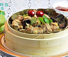 粤式荷叶蒸鸡的做法