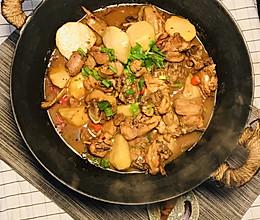干锅芋头红烧鸡的做法