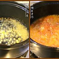 茄汁砂锅土豆粉的做法图解5