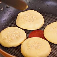 糯米红薯饼的做法图解7