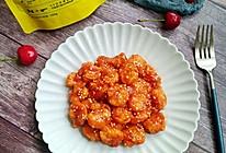 #爱乐甜夏日轻脂甜蜜#糖醋茄汁虾仁的做法