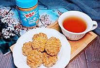花生淡奶燕麦酥#四季宝蓝小罐#的做法