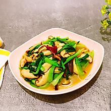 #做道懒人菜,轻松享假期#香菇炒青菜