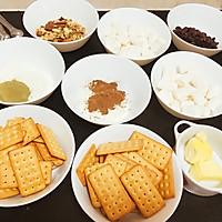 比牛轧糖好吃哒网红雪花酥#跨界烤箱 探索味来#的做法图解2
