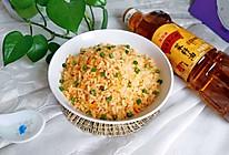 咸蛋黄炒饭#金龙鱼外婆乡小榨菜籽油 我要上春碗#的做法