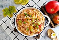 #硬核菜谱制作人#番茄土豆烩饭的做法
