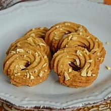 橄榄油蛋白饼干#厉害了我的零食#