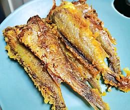 香酥小黄花鱼的做法