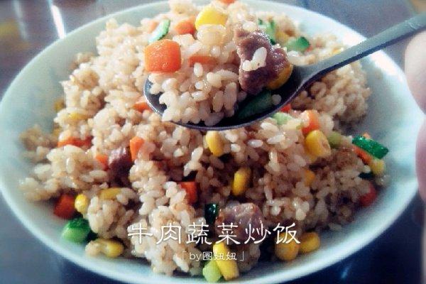 大喜大牛肉粉试用之牛肉蔬菜炒饭的做法