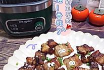 #元宵节美食大赏#香烤五花肉的做法