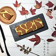 花纹巧克力奶油蛋糕卷