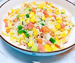 扬州炒饭  咸鲜  简单  色泽亮丽 营养丰富  快手菜的做法