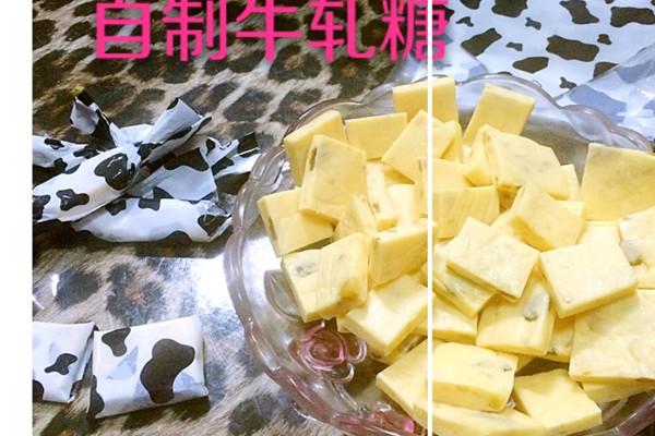 自制牛轧糖的做法