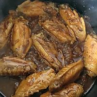黑胡椒时蔬鸡翅的做法图解11