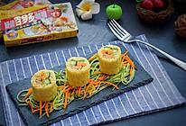 咖喱寿司#百梦多Lady咖喱#的做法
