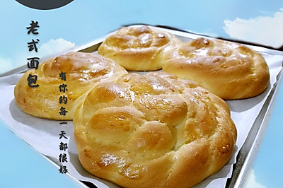 老式面包(含酵种)