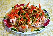 #憋在家里吃什么#蒜蓉粉丝蒸大虾的做法