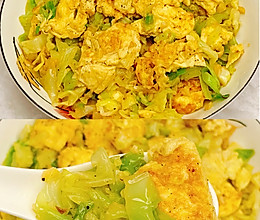好吃不胖,低脂低卡的包菜炒鸡蛋,巨美味的做法
