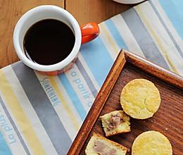 法式蓝莓奶酪月饼的做法