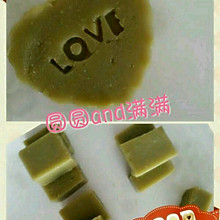 豌豆黄儿(入口即化)