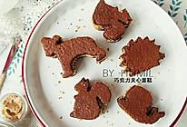 动物巧克力夹心蛋糕#宜家让家更有味#的做法