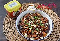 #一勺葱伴侣,成就招牌美味#肉末酱蒸茄子的做法