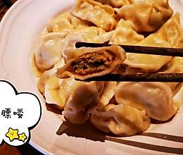 全网最详细的猪肉芹菜水饺+呛拌芹菜叶的做法
