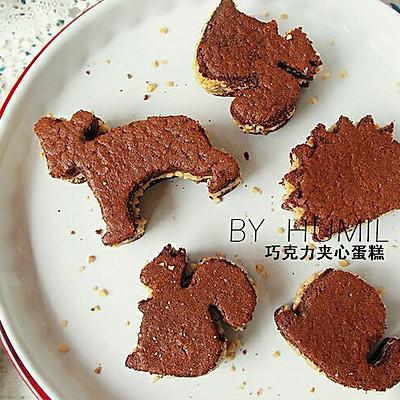 动物巧克力夹心蛋糕