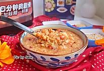 杂粮甜粥—苏泊尔精钢球釜电压力锅食谱的做法