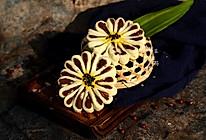 菊花酥饼#我的烘焙不将就#的做法